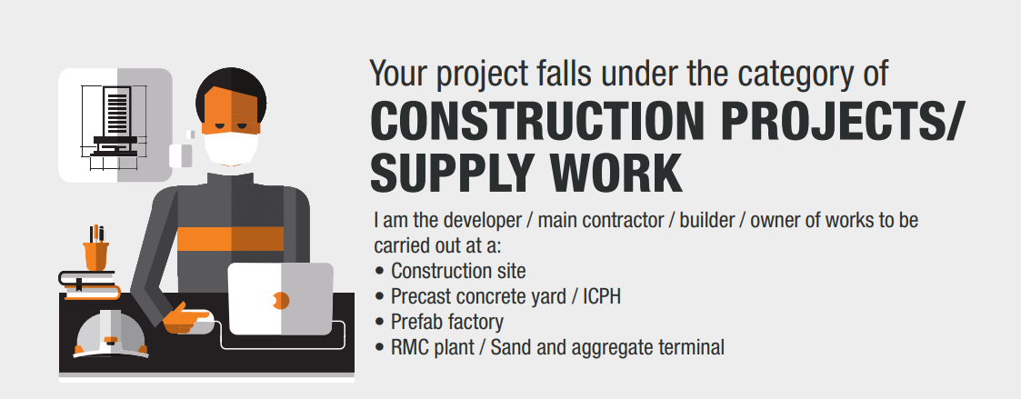 Apply for Restart of Construction Projects and Supply Works