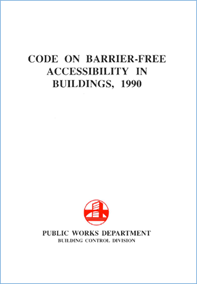 preview-pdf-code-on-barrier-free-accessibility-in-buildings-1990
