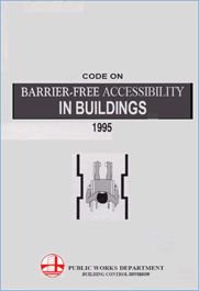 Code on Barrier-Free Accessibility in Buildings 1995